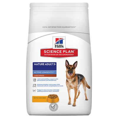 Hill's Canine Mature Adult Senior Large Breed